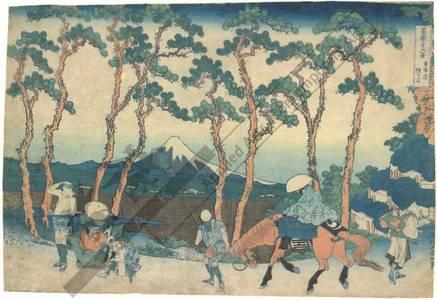 Katsushika Hokusai: Hodogaya along the Tokaido - Austrian Museum of Applied Arts