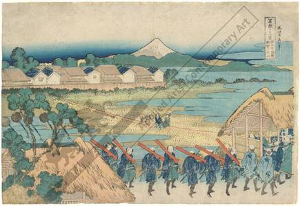 Katsushika Hokusai: Mount Fuji seen from the pleasure quarter Senju - Austrian Museum of Applied Arts