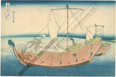 Katsushika Hokusai: Sea at Kazusa - Austrian Museum of Applied Arts