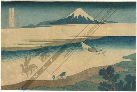 Katsushika Hokusai: Tama river in the province of Musashi - Austrian Museum of Applied Arts