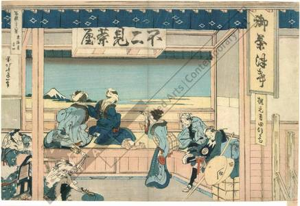 Katsushika Hokusai: Yoshida along the Tokaido - Austrian Museum of Applied Arts
