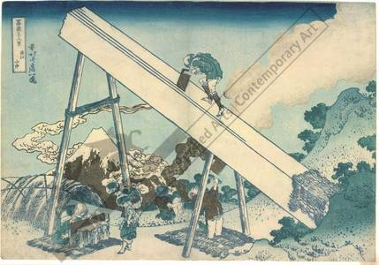 Katsushika Hokusai: In the Totomi Mountains - Austrian Museum of Applied Arts