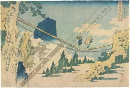 Katsushika Hokusai: Suspension bridge between Hida and Etchu - Austrian Museum of Applied Arts