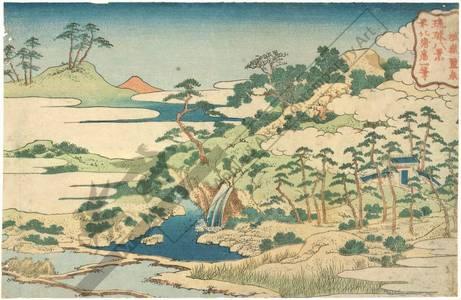 Katsushika Hokusai: Sacred fountain at Jogaku - Austrian Museum of Applied Arts