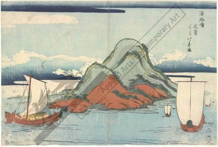 Shotei Hokuju: View of Awajishima - Austrian Museum of Applied Arts