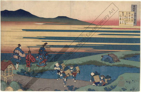 Katsushika Hokusai: Poem by Sangi Hitoshi - Austrian Museum of Applied Arts