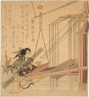 柳川重信: Weaver (title not original) - Austrian Museum of Applied Arts