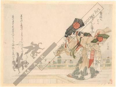 Katsushika Hokusai: Sanbaso (title not original) - Austrian Museum of Applied Arts