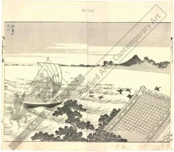 葛飾北斎: Mount Fuji seen from Suzaki - Austrian Museum of Applied Arts