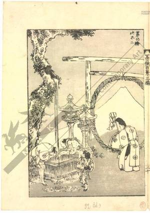 Katsushika Hokusai: Fuji seen through a grass ring - Austrian Museum of Applied Arts