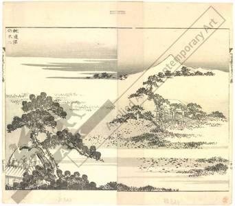 葛飾北斎: Fuji seen from the Jaoinuma - Austrian Museum of Applied Arts