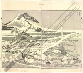 Katsushika Hokusai: Mount Fuji painted from life - Austrian Museum of Applied Arts