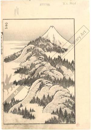 Katsushika Hokusai: Mountains over mountains - Austrian Museum of Applied Arts