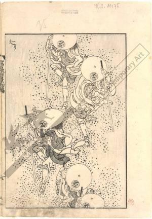 Katsushika Hokusai: Sliding down - Austrian Museum of Applied Arts