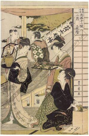 歌川豊広: Second month, Set of three prints - Austrian Museum of Applied Arts
