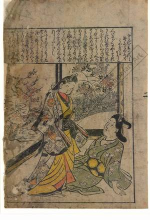 Hishikawa Moronobu: Lovers (title not original) - Austrian Museum of Applied Arts