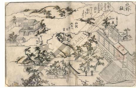 菱川師宣: Kitano-shrine - Austrian Museum of Applied Arts