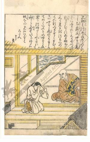 西川祐信: Dainagon Hoin inquireing his servant Ototsuru (title not original) - Austrian Museum of Applied Arts