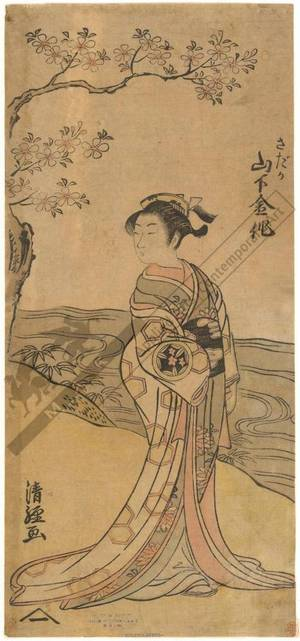 鳥居清経: Yamashita Kinsaku as Sadaka - Austrian Museum of Applied Arts