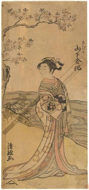 鳥居清経: Yamashita Kinsaku as Sadaka - Austrian Museum of Applied Arts
