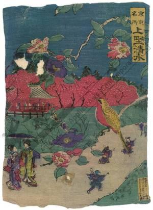 Unknown: Kiyomizu hall at Ueno - Austrian Museum of Applied Arts