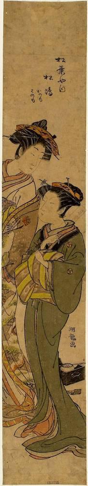 Isoda Koryusai: Courtesan Matsushima and kamuro Kanomo and Konomo from the Matsuba house - Austrian Museum of Applied Arts