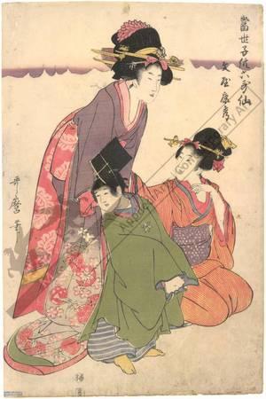 喜多川歌麿: Bun'ya no Yasuhide - Austrian Museum of Applied Arts