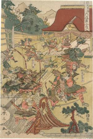 勝川春亭: Battle of Rokuhara in the Hogen/Heiji period - Austrian Museum of Applied Arts