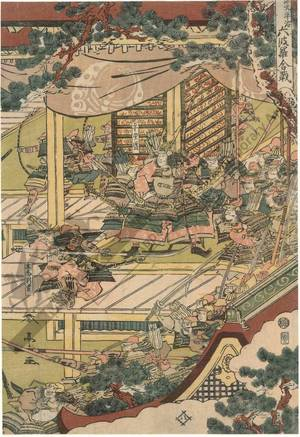 Katsukawa Shuntei: Battle of Rokuhara in the Hogen/Heiji period - Austrian Museum of Applied Arts