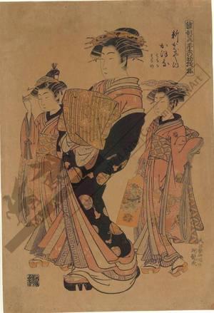磯田湖龍齋: Courtesan Kaoru and kamuro Haruka and Haruno from the Shinkana house - Austrian Museum of Applied Arts