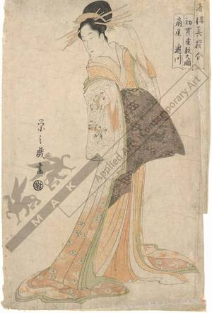 細田栄之: First meeting with a guest, The courtesan Takigawa from the Ogi house - Austrian Museum of Applied Arts