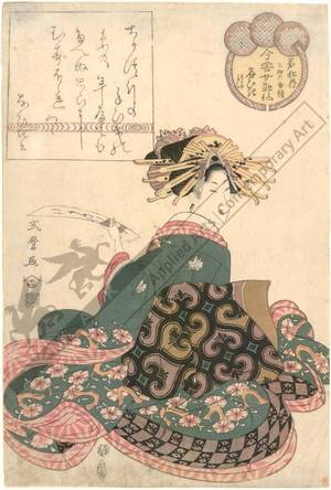 Kitagawa Shikimaro: Courtesan Nahiki and Sumino and Kashiku from the Wakamatsu house - Austrian Museum of Applied Arts