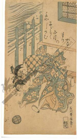 Ishikawa Toyonobu: Ball game (title not original) - Austrian Museum of Applied Arts