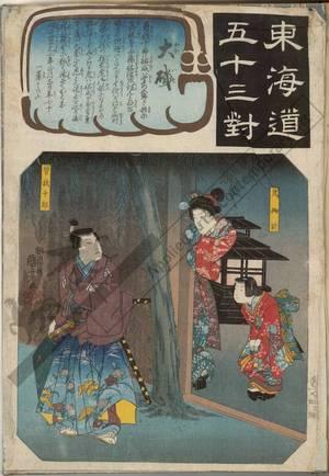 Utagawa Kuniyoshi: Oiso (Station 8, Print 9) - Austrian Museum of Applied Arts