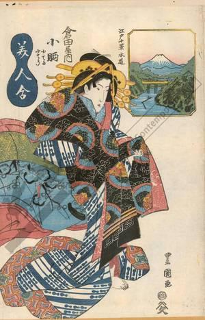Utagawa Toyoshige: Courtesan Kozarashi and kamuro Koteru and Kocho from the Kurata house, View of Suido - Austrian Museum of Applied Arts