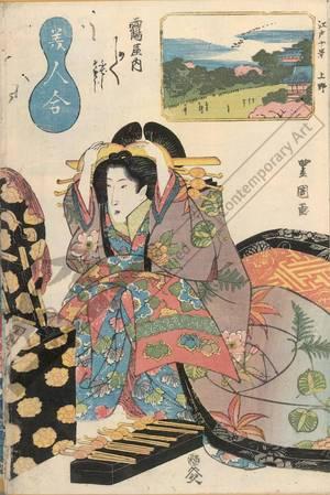 Utagawa Toyoshige: Courtesan Kashiku and kamuro Fudeshi and Someji from the Tsuru house, View of Ueno - Austrian Museum of Applied Arts
