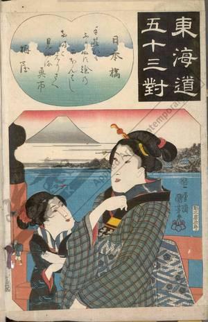 歌川国芳: Nihonbashi (Start, Print 1) - Austrian Museum of Applied Arts