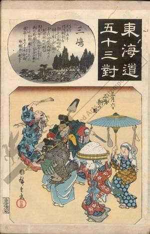 歌川広重: Mishima: The Mishima festival on the 6th day of the 1st month (Station 11, Print 12) - Austrian Museum of Applied Arts