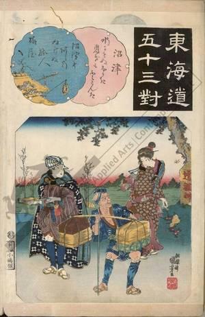 歌川国芳: Numazu (Station 12, Print 13) - Austrian Museum of Applied Arts