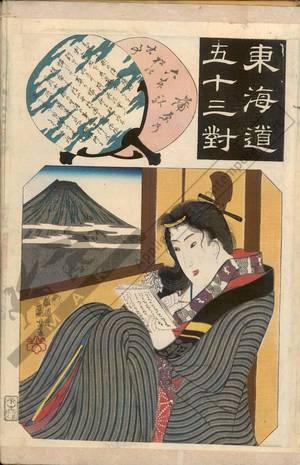 歌川国芳: Station Kambara: The tale of Ropponmatsu (Station 15, Print 16) - Austrian Museum of Applied Arts