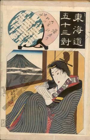 歌川国芳: Station Kambara: The tale of Ropponmatsu (Station 15, Print 16) - Austrian Museum of Applied Arts