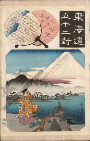 歌川広重: Okitsu: View of the Tago bay (Station 17, Print 18) - Austrian Museum of Applied Arts