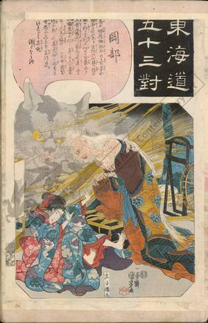 Utagawa Kuniyoshi: Okabe (Station 21, Print 22) - Austrian Museum of Applied Arts