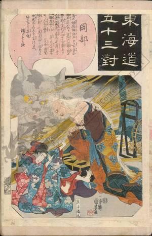 Utagawa Kuniyoshi: Okabe (Station 21, Print 22) - Austrian Museum of Applied Arts