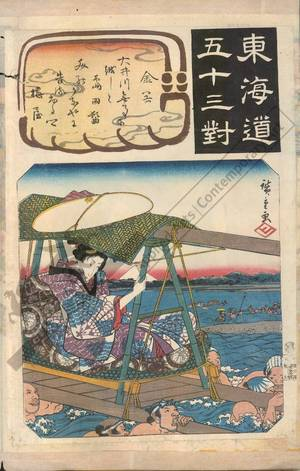 Utagawa Hiroshige: Kanaya (Station 24, Print 25) - Austrian Museum of Applied Arts