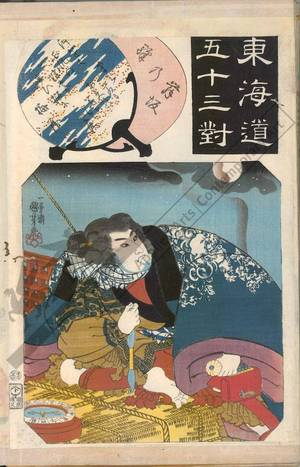 Utagawa Kuniyoshi: Station Maisaka (Station 30, Print 31) - Austrian Museum of Applied Arts