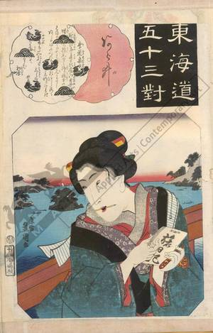 Utagawa Kunisada: Arai (Station 31, Print 32) - Austrian Museum of Applied Arts