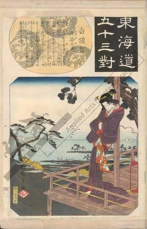 Utagawa Hiroshige: Shirasuga: The legend of Onnaya (Station 32, Print 33) - Austrian Museum of Applied Arts