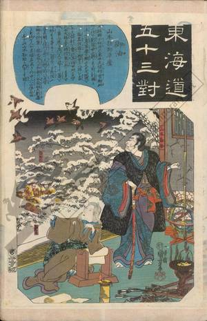 Utagawa Kuniyoshi: Goyu (Station 35, Print 36) - Austrian Museum of Applied Arts