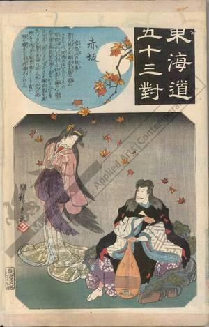 Utagawa Hiroshige: Akasaka (Station 36, Print 37) - Austrian Museum of Applied Arts
